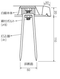 グランドライン(ラインマーク)の仕様図の画像